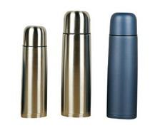 Bouteille thermo-isolante incassable en acier inoxydable.
