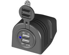 BIGSHIP port USB 2 entrées en saillie