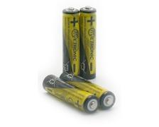 GP pile rechargeable AAA 1,2V 650mAh - les 2