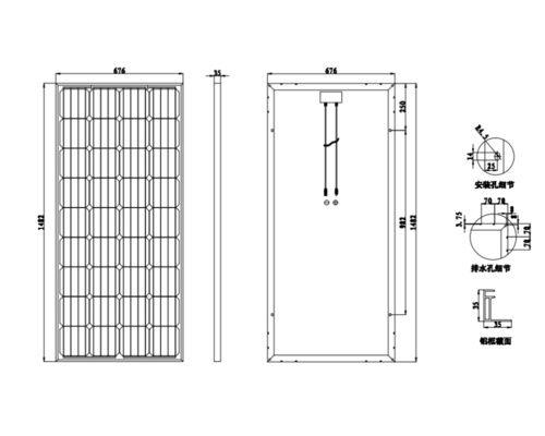 GALIX Panneau solaire monocristallin 160W